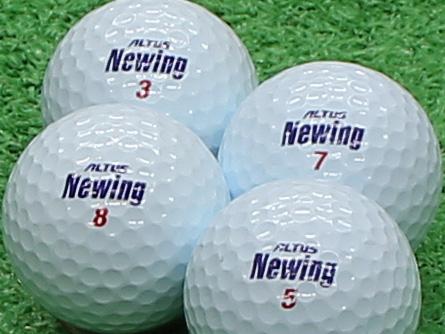 【Aランク】Newing(ニューイング) アルタスニューイング ブルー 1個