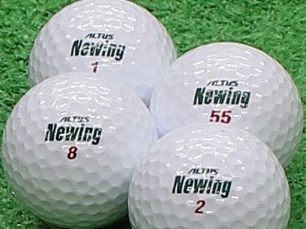 【Aランク】Newing(ニューイング) アルタスニューイング ホワイト(文字色:グリーン) 1個