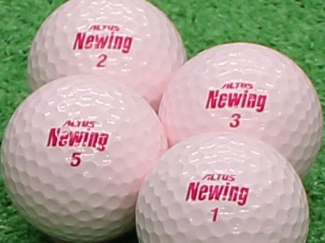 【Aランク】Newing(ニューイング) アルタスニューイング ピンク 1個