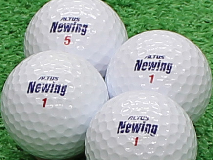 【Aランク】Newing(ニューイング) アルタスニューイング ホワイト 1個