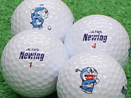 【Aランク】Newing(ニューイング) アルタスニューイング ホワイト ドラえもんロゴ 1個