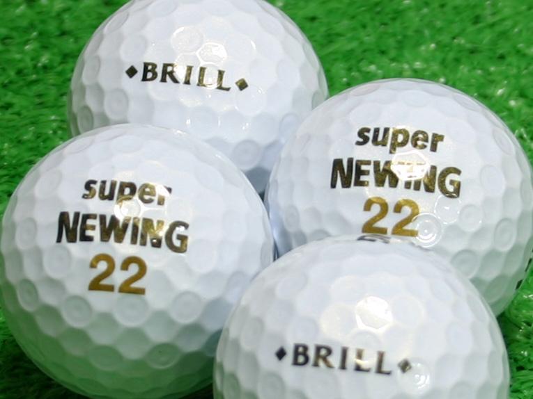 【Aランク】SUPER NEWING(スーパーニューイング) BRILL パールホワイト 1個