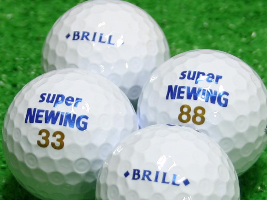 【Aランク】SUPER NEWING(スーパーニューイング) BRILL ホワイト 1個