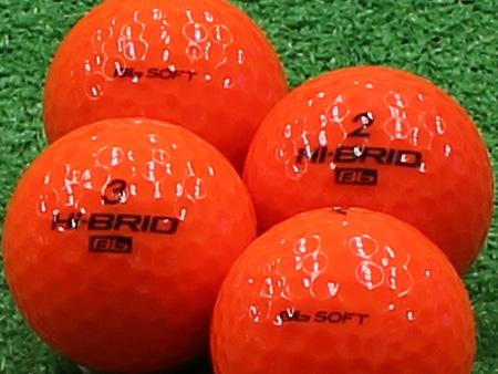 【Aランク】HI-BRID Bb SOFT パッションオレンジ 1個