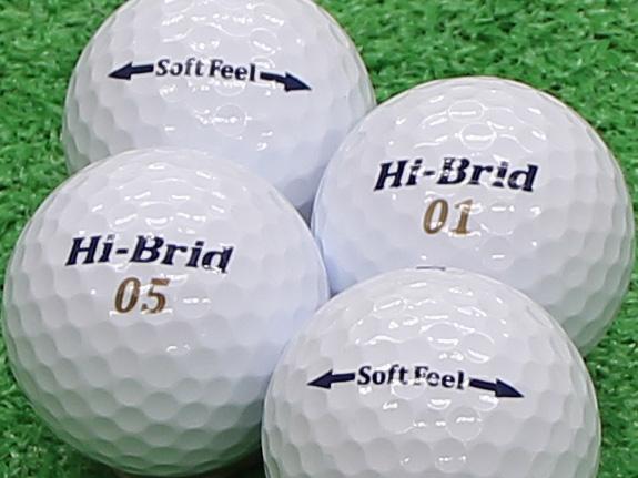 【Aランク】HI-BRID Soft Feel ホワイト 2012年モデル 1個
