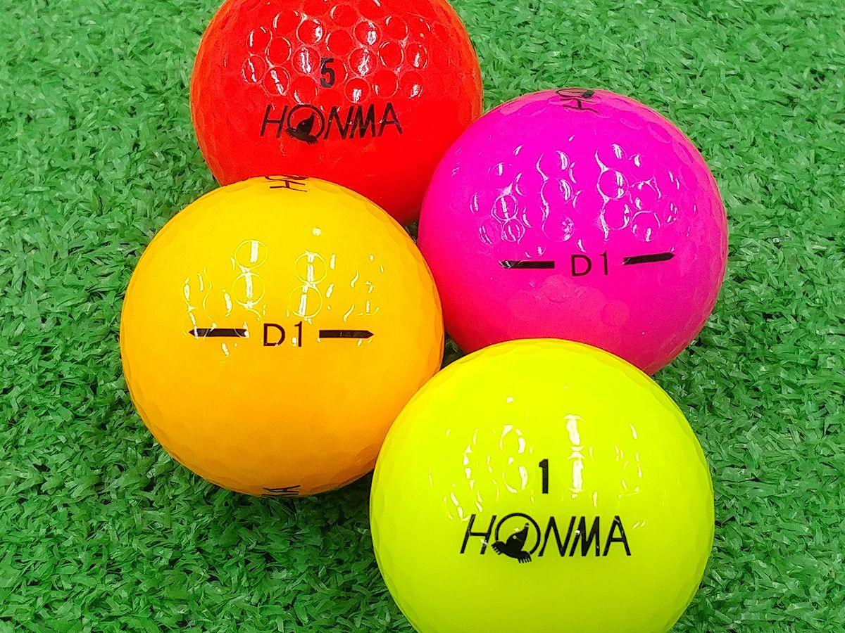 【Aランク】本間ゴルフ D1 カラー混合 2016年モデル 1個