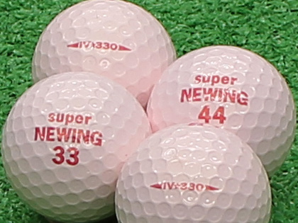 【Aランク】SUPER NEWING(スーパーニューイング) iv330 パールピンク 1個