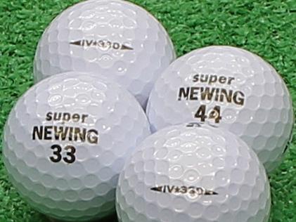 【Aランク】SUPER NEWING(スーパーニューイング) iv330 パールホワイト 1個