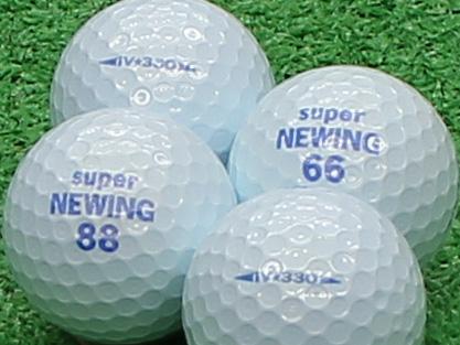 【Aランク】SUPER NEWING(スーパーニューイング) iv330 パールブルー 1個