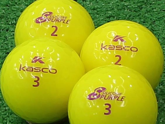 【Aランク】Kasco(キャスコ) KIRA SILICONE PURPLE イエロー 1個