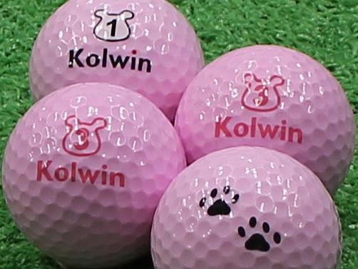 【Aランク】Kolwin LADY SOFT ピンク 1個
