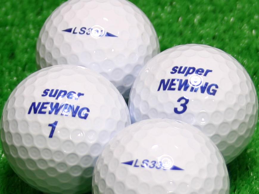 【Aランク】SUPER NEWING(スーパーニューイング) LS330 ホワイト 1個