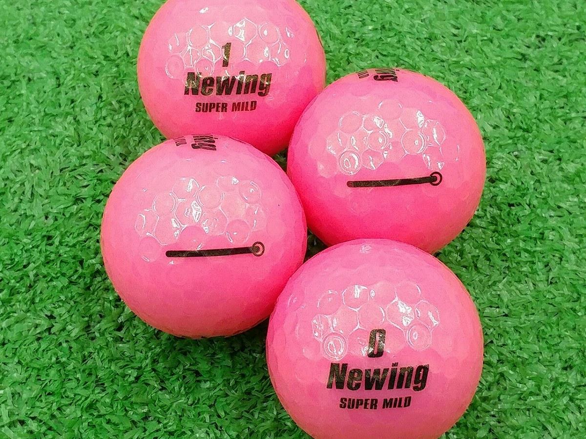 【Aランク】Newing(ニューイング) SUPER MILD ピンク 1個