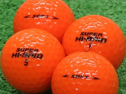 【Aランク】スーパーハイブリッド SOFT パッションオレンジ 1個