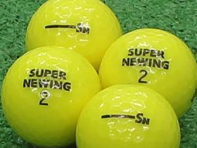 【Aランク】SUPER NEWING(スーパーニューイング) 2011年モデル スーパーイエロー 1個