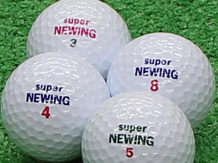 【Aランク】SUPER NEWING(スーパーニューイング) 初代モデル 1個