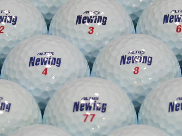 【ABランク】Newing(ニューイング) アルタスニューイング ブルー 1個