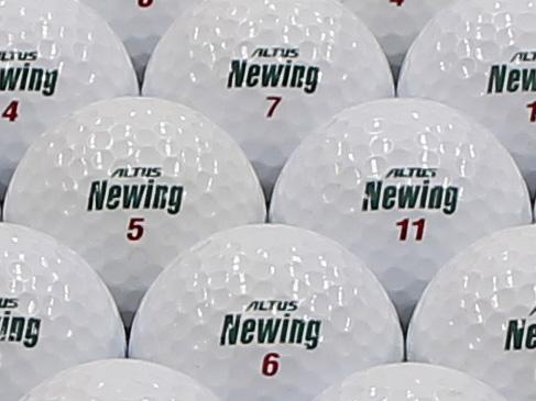 【ABランク】Newing(ニューイング) アルタスニューイング ホワイト(文字色:グリーン) 1個