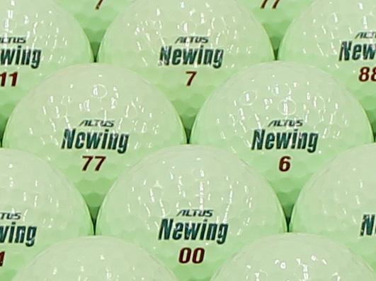 【ABランク】Newing(ニューイング) アルタスニューイング グリーン 1個