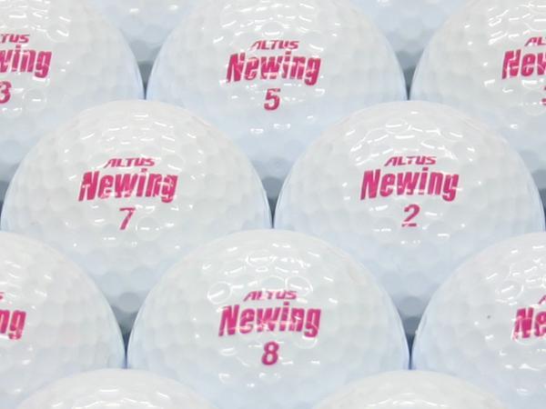 【ABランク】Newing(ニューイング) アルタスニューイング ホワイト(文字色:ピンク) 1個