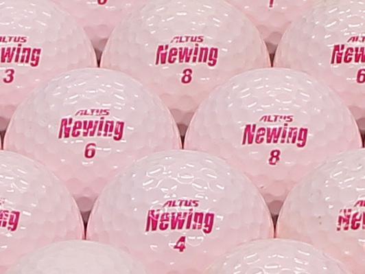 【ABランク】Newing(ニューイング) アルタスニューイング ピンク 1個