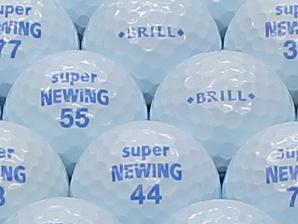 【ABランク】SUPER NEWING(スーパーニューイング) BRILL パールブルー 1個