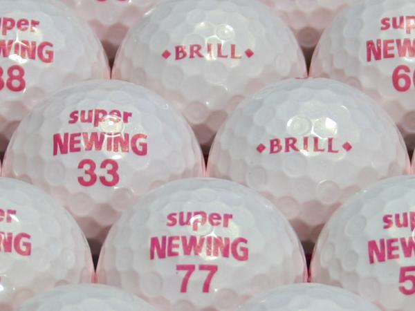 【ABランク】SUPER NEWING(スーパーニューイング) BRILL パールピンク 1個