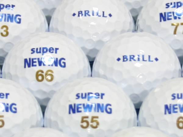 【ABランク】SUPER NEWING(スーパーニューイング) BRILL ホワイト 1個