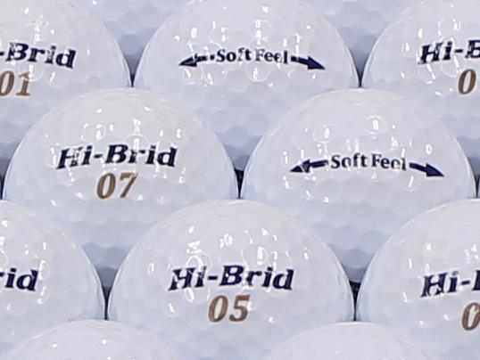 【ABランク】HI-BRID Soft Feel ホワイト 2012年モデル 1個