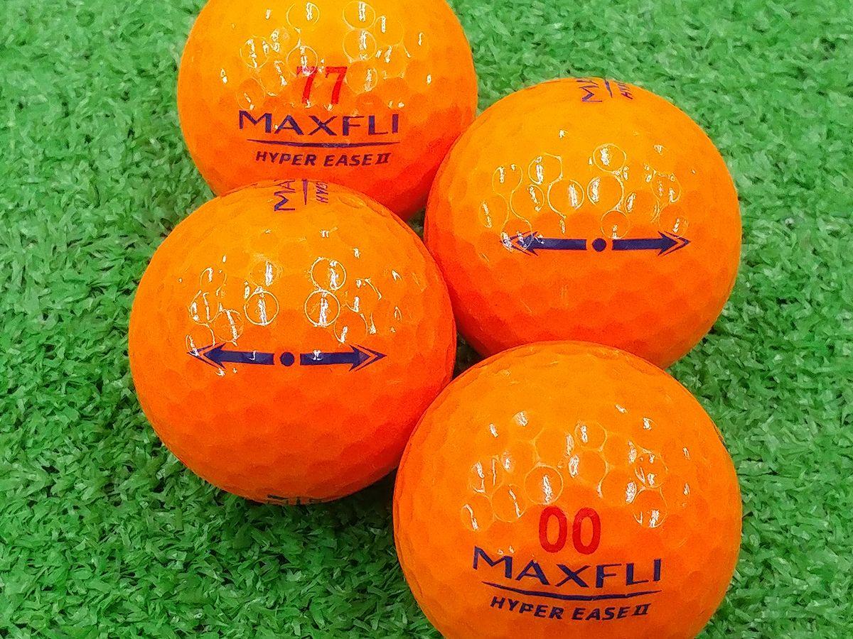 【ABランク】MAXFLI HYPER EASE2 オレンジ 1個