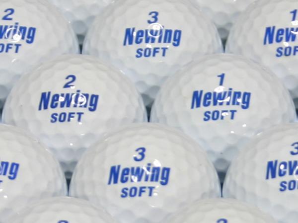 【ABランク】Newing(ニューイング) SOFT ホワイト 1個