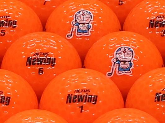 【ABランク】Newing(ニューイング) ビビッドニューイング ビビッドオレンジ ドラえもんロゴ 1個