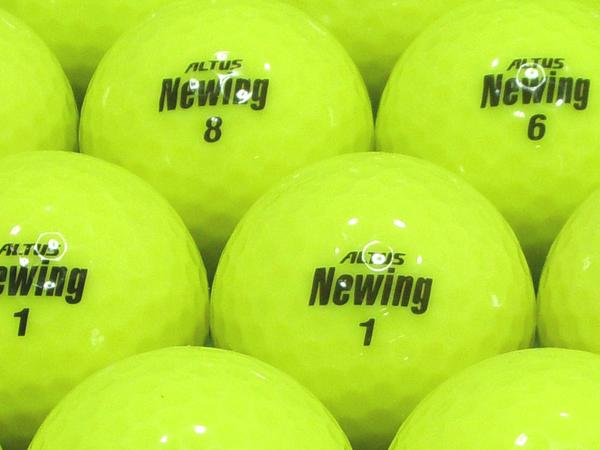 【ABランク】Newing(ニューイング) ビビッドニューイング ビビッドイエロー 1個