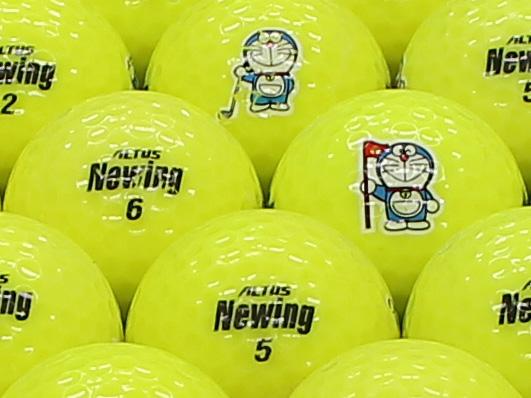 【ABランク】Newing(ニューイング) ビビッドニューイング ビビッドイエロー ドラえもんロゴ 1個